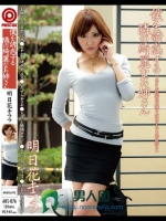 ABS-076