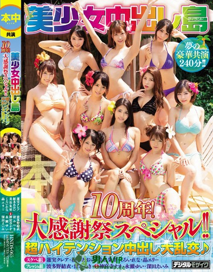 HNDS-065